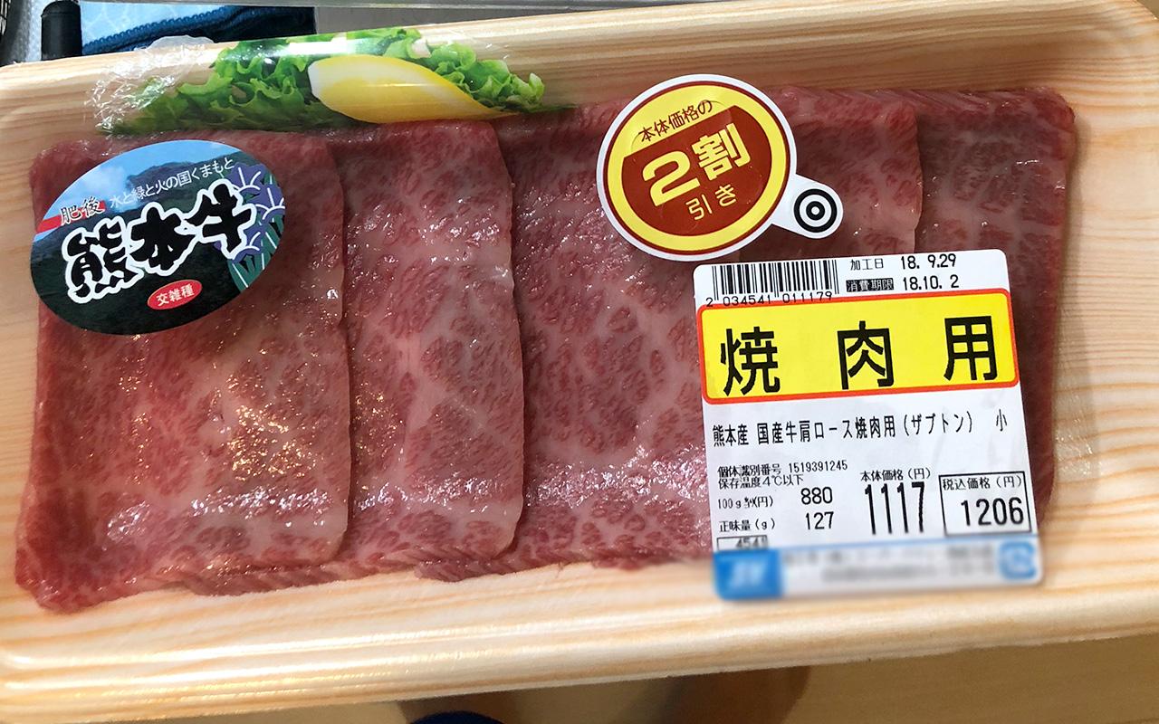 換気扇の下で焼き肉